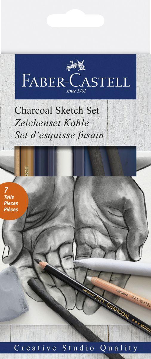 Faber-Castell Набор для рисования Уголь 7 предметов наборы для рисования avenir набор для рисования