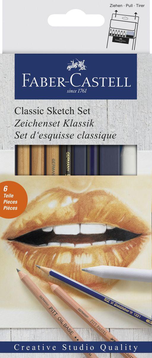 Faber-Castell Набор для рисования Классический 7 предметов faber castell классический цветной карандаш 48 цветной масляный цветной карандаш цветной цветной карандашный набор для карандашей 115848 iron box