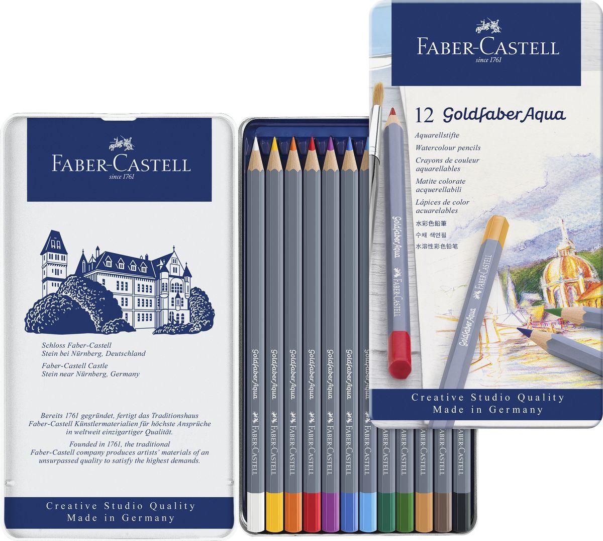 Faber-Castell Набор цветных акварельных карандашей Goldfaber Aqua 12 цветов114612Акварельные карандашиGoldfaberAquaотFaber-Castellподойдут как для любителей, так и для профессионалов. Утолщенный грифель (3,3 мм) не только увеличивает срок службы карандаша, но и позволяет закрашивать большие пространства. Грифель насыщен яркими пигментами и полностью размывается водой. Ключевой особенностью карандашейFaber-Castell является мягкий грифель, который не царапает поверхность бумаги, а ложится плавным слоем, создавая все необходимые условия дляэкспериментовсо смешением оттенков. Это позволяет создавать полные жизни и красок рисунки. Карандаши обладают высоким уровнем светостойкости и не выцветают на солнце или под искусственным освещением. Упаковка: металлическая коробка, 12 шт. Сделано в Германии.