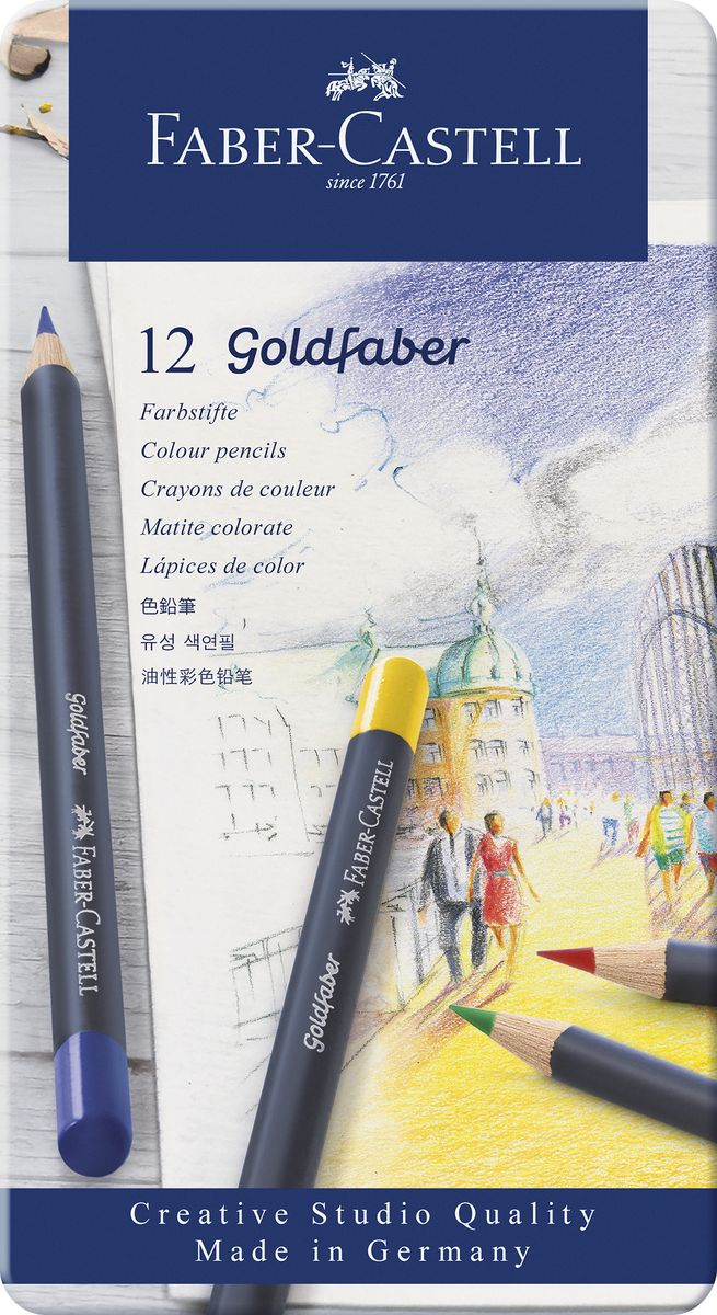Faber-Castell Набор цветных карандашей Goldfaber 12 цветов114712Цветные карандаши Goldfaber от Faber-Castell - идеальный вариант для тех, кто любит рисовать, но еще не готов переходить на дорогие профессиональные линейки карандашей. Стильный корпус из натуральной древесины покрыт лаком на водной основе. Утолщенный грифель (3,3 мм) увеличивает срок службы карандаша. Ключевой особенностью карандашей Goldfaber является мягкий и насыщенный пигментом грифель: такие свойства дают большую свободу для работы с цветом. Яркие цвета плавно накладываются и смешиваются друг с другом, позволяя достигать разнообразных визуальных эффектов. Карандаши обладают высоким уровнем светостойкости и не выцветают на солнце или под искусственным освещением. Упаковка: металлическая коробка, 12 шт. Сделано в Германии.