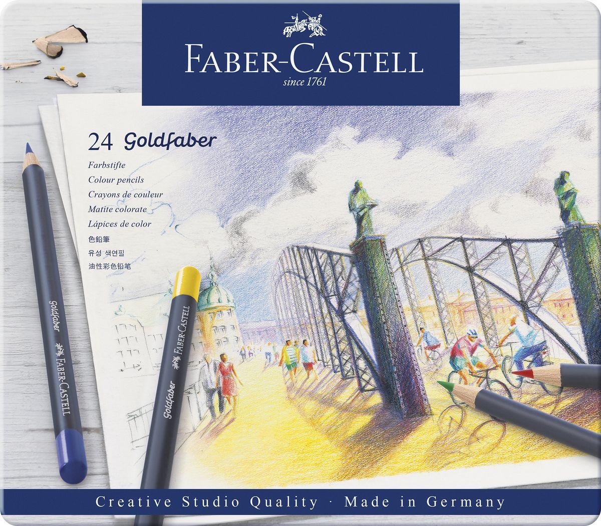 Faber-Castell Набор цветных карандашей Goldfaber 24 цветов - Письменные принадлежности - Карандаши