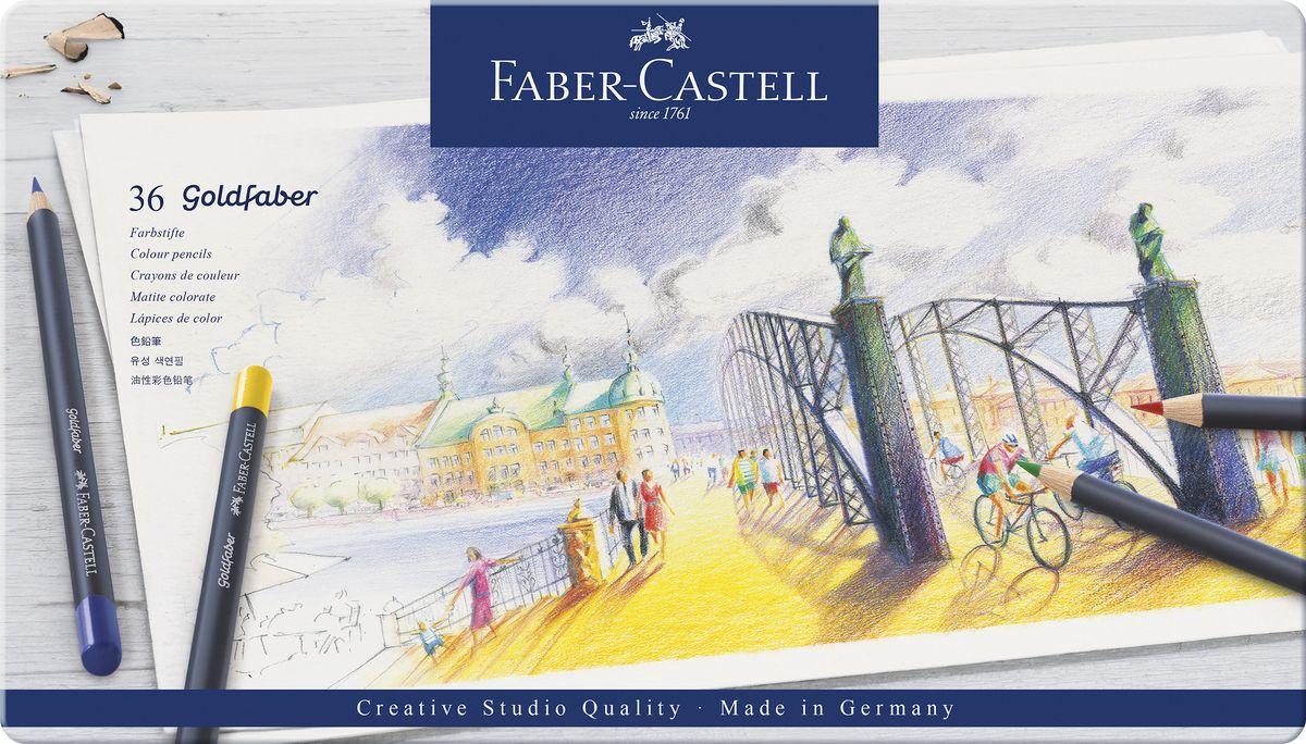 Faber-Castell Набор цветных карандашей Goldfaber 36 цветов114736Цветные карандаши Goldfaber от Faber-Castell - идеальный вариант для тех, кто любит рисовать, но еще не готов переходить на дорогие профессиональные линейки карандашей. Стильный корпус из натуральной древесины покрыт лаком на водной основе. Утолщенный грифель (3,3 мм) увеличивает срок службы карандаша. Ключевой особенностью карандашей Goldfaber является мягкий и насыщенный пигментом грифель: такие свойства дают большую свободу для работы с цветом. Яркие цвета плавно накладываются и смешиваются друг с другом, позволяя достигать разнообразных визуальных эффектов. Карандаши обладают высоким уровнем светостойкости и не выцветают на солнце или под искусственным освещением. Упаковка: металлическая коробка, 36 шт. Сделано в Германии.