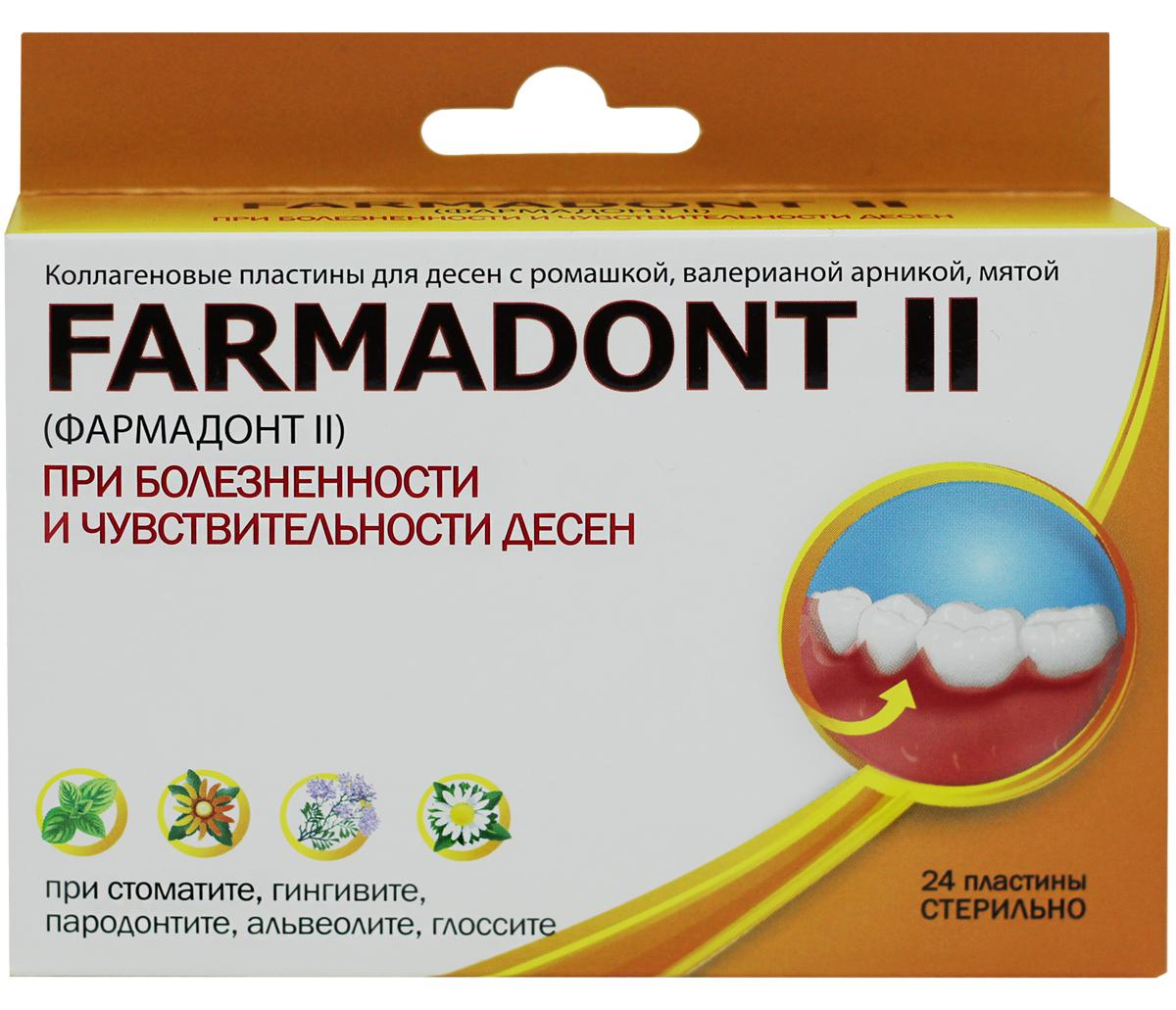 Farmadont (Фармадонт II) Коллагеновые пластины для десен c ромашкой, валерианой, арникой, мятойИ при болезненности и чувствительности десен, №24 Фармадонт