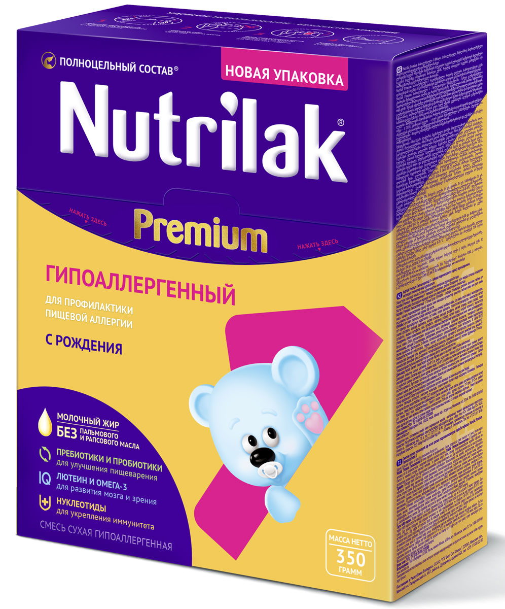 Nutrilak Premium гипоаллергенный 1 смесь с 0 месяцев, 350 г3885Сухая гипоаллергенная молочная смесь на основе частично гидролизованных сывороточных белков с ПолноЦельным Составом для диетического профилактического питания. ПОКАЗАНИЯ К ПРИМЕНЕНИЮ: профилактика развития пищевой аллергии. ОСОБЕННОСТИ СОСТАВА: частично гидролизованный сывороточный белок. УНИКАЛЬНЫЙ СБАЛАНСИРОВАННЫЙ ЖИРОВОЙ СОСТАВ: без пальмового и рапсового масла; натуральный молочный жир. ВАЖНЫЕ НУТРИЕНТЫ ДЛЯ РАЗВИТИЯ РЕБЕНКА: Омега-3 жирные кислоты (DHA, EPA); лютеин; пребиотики; пробиотики; витамины, макро- и микроэлементы. Состав Премиум Гипоаллергенный 1 от Нутрилак разработан совместно с ведущими специалистами Научного центра здоровья детей Министерства здравоохранения Российской Федерации. Не содержит ГМО.Уважаемые клиенты! Обращаем ваше внимание на то, что упаковка может иметь несколько видов дизайна. Поставка осуществляется в зависимости от наличия на складе.