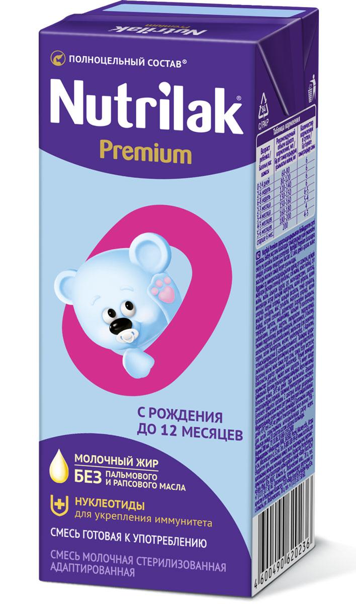 Nutrilak Premium смесь молочная с 0 месяцев, 200 мл8770Nutrilak Premium 1 полноценная сбалансированная смесь, соответствующая особенностям обмена веществ детей первого полугодия жизни. Рекомендуется при недостатке или отсутствии материнского молока. Входящие в состав пребиотики (галакто- и фруктоолигосахариды) способствуют комфортному пищеварению и поддержанию защитных сил организма, нуклеотиды обеспечивают процессы роста и развития малыша, оказывают влияние на формирование иммунитета. Комплекс жирных кислот Омега-3/Омега-6 (DHA/ARA) и лютеин участвуют в развитии зрительного анализатора и структур центральной нервной системы.Уважаемые клиенты! Обращаем ваше внимание на то, что упаковка может иметь несколько видов дизайна. Поставка осуществляется в зависимости от наличия на складе.