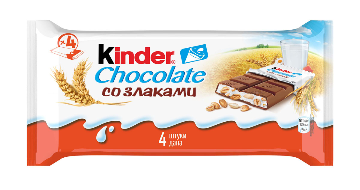 Kinder Chocolate со злаками, 4 шт по 23,5 г original 5j j0605 001 bulb projector lamp fits for benq mp780st etc