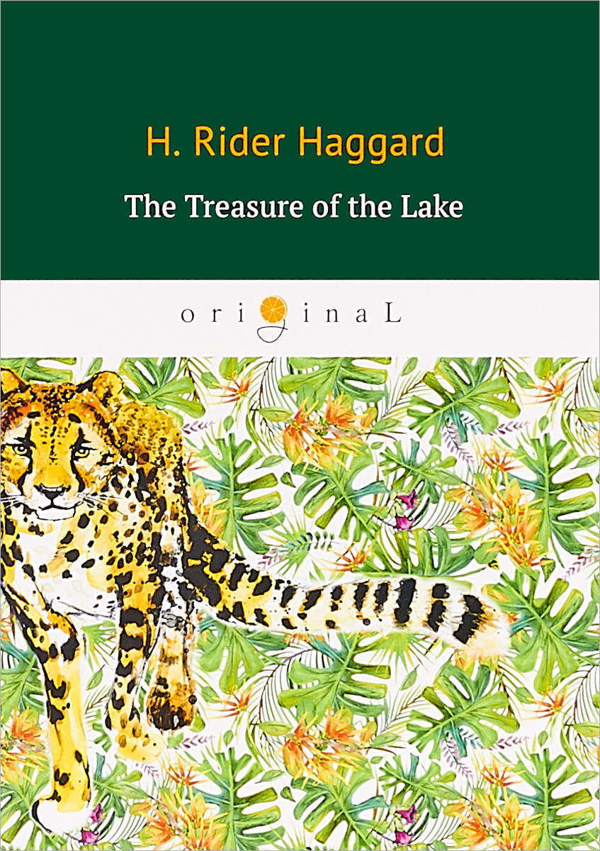 Haggard Henry Rider The Treasure of the Lake