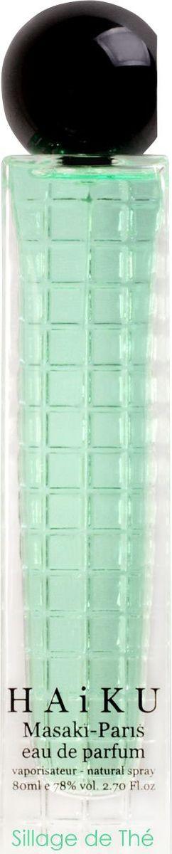 Masaki Matsushima Парфюмерная вода женская Haiku Sillage De The, 40 мл masaki matsushima mat yellow