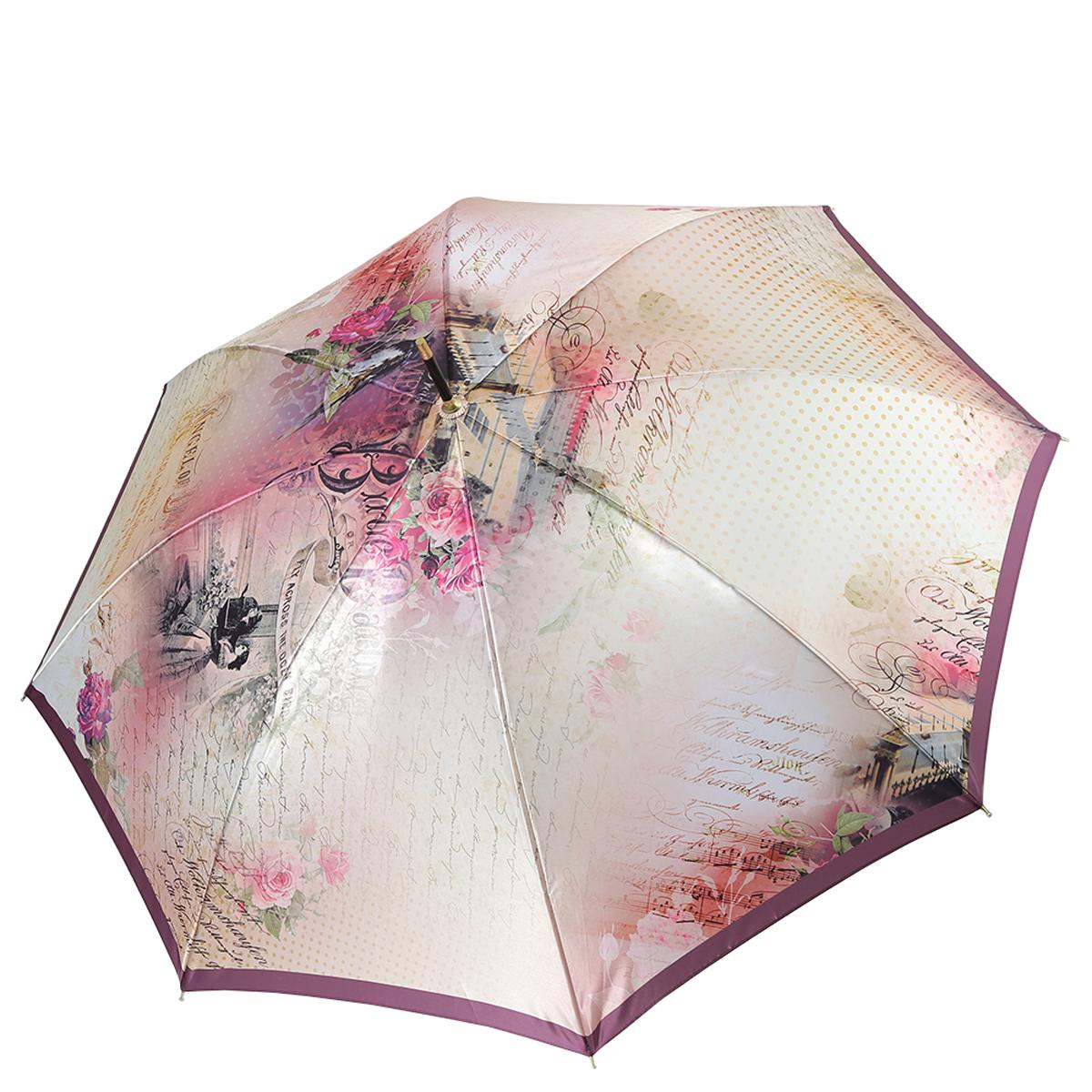 Зонт-трость женский Fabretti, полуавтомат. 1807