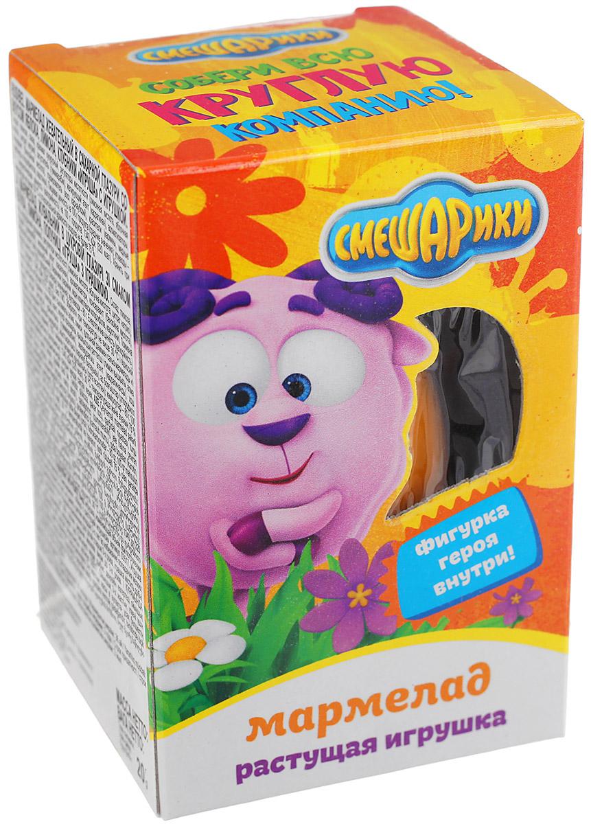Конфитрейд Растущее яйцо Смешарики Бараш фруктовый мармелад с игрушкой, 20 г ударница мармелад со вкусом персика 325 г