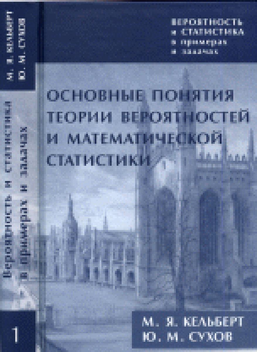 prezentatsiya-reshebnik-po-finansovoy-statistike-tyurin-8-klass