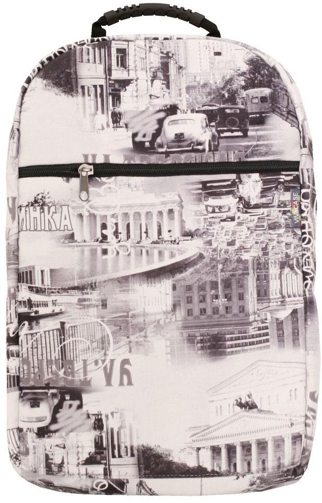 Vivacase Moscow, Graphite рюкзак для ноутбука 15,6VCN-BMC15-gptРюкзак для ноутбуков диагональю 15.6 дюймов стильный и эргономичный. Стильный дизайн неизбежно привлечет внимание и поможет ее владельцу выделиться из толпы.Рюкзак для ноутбука сшит из бархатистой мебельной ткани устойчивой к загрязнениям и истиранию. Не стоить бояться, что изделие быстро потеряет товарный вид. При изготовлении аксессуаров Vivacase используются только качественные материалы от проверенных поставщиков. Рюкзаку не страшны ни грязь, ни осадки благодаря специальной водо - и грязеотталкивающей пропитке. Его достаточно протереть влажной тряпочкой, чтобы избавиться от пятен.Основа рюкзака - специальный пористый противоударный материал двойного сложения, который отлично защищает ноутбук от тряски в дороге и механических повреждений.