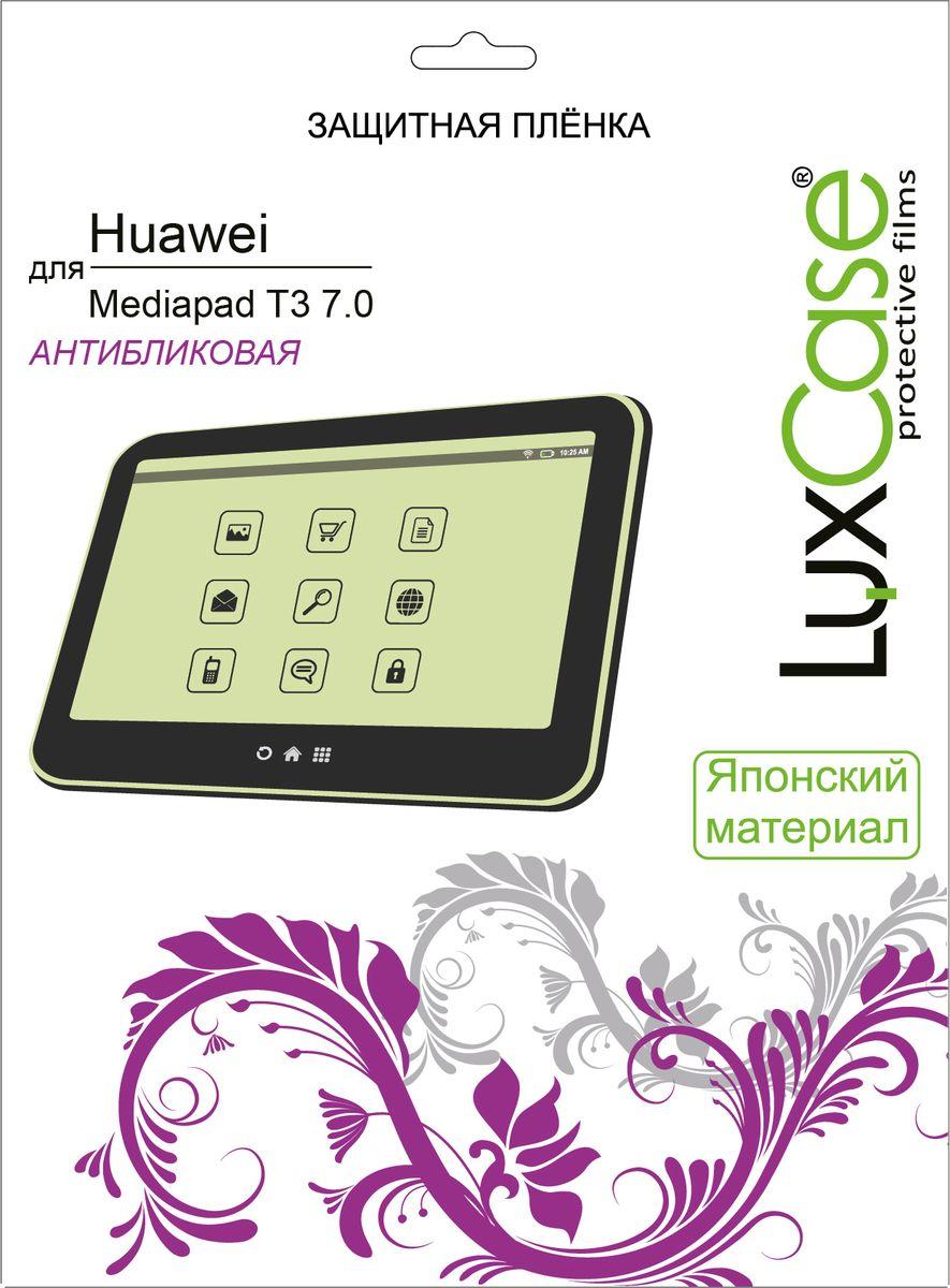 LuxCase защитная пленка для Huawei Mediapad T3 7.0 3G, антибликовая56434Защитная пленка LuxCase сохраняет экран смартфона гладким и предотвращает появление на нем царапин и потертостей. Структура пленки позволяет ей плотно удерживаться без помощи клеевых составов и выравнивать поверхность при небольших механических воздействиях. Пленка практически незаметна на экране смартфона и сохраняет все характеристики цветопередачи и чувствительности сенсора.