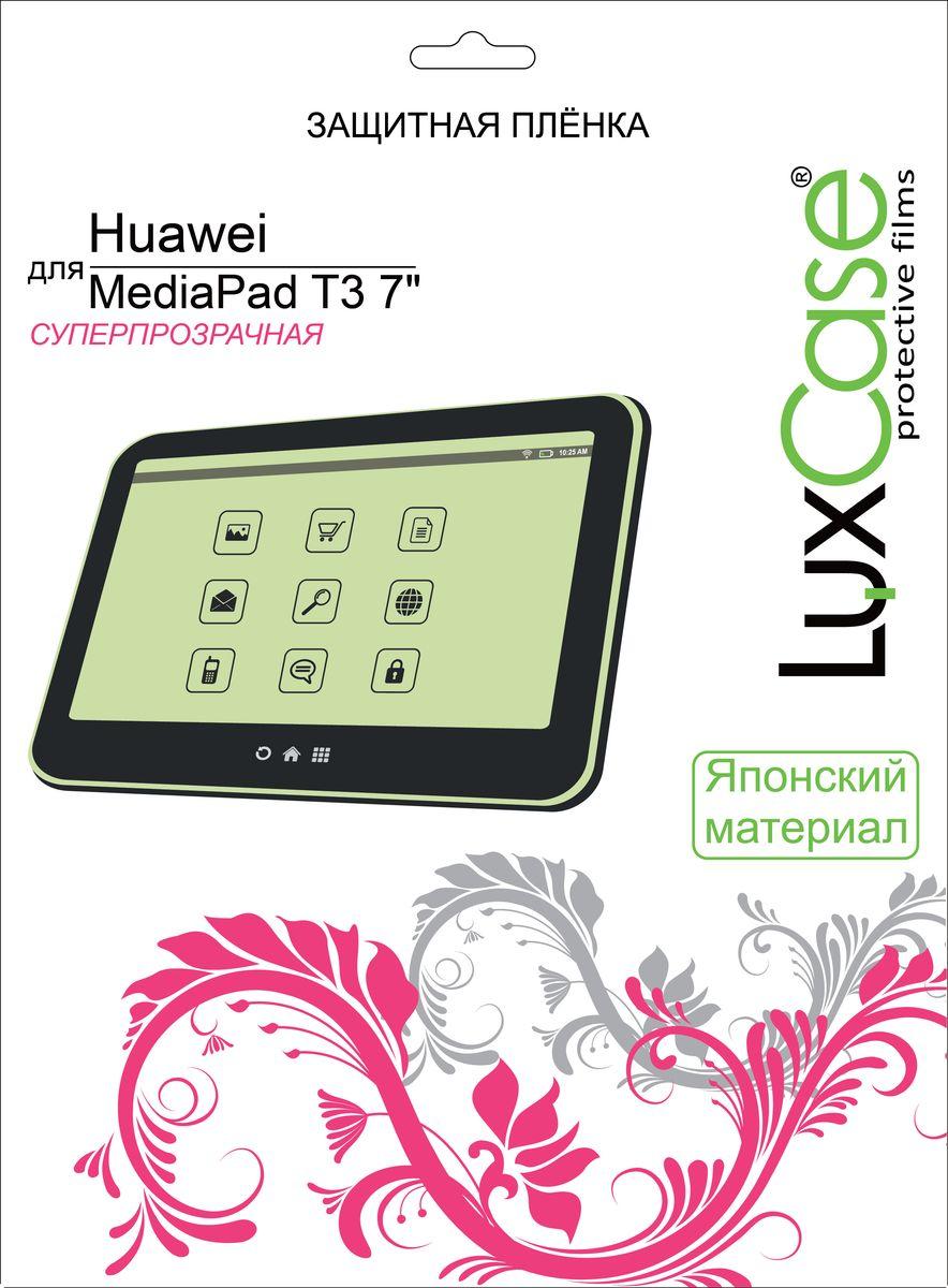 LuxCase защитная пленка для Huawei Mediapad T3 7.0 3G, суперпрозрачная аксессуар защитная пленка для huawei mediapad t3 10 51991964