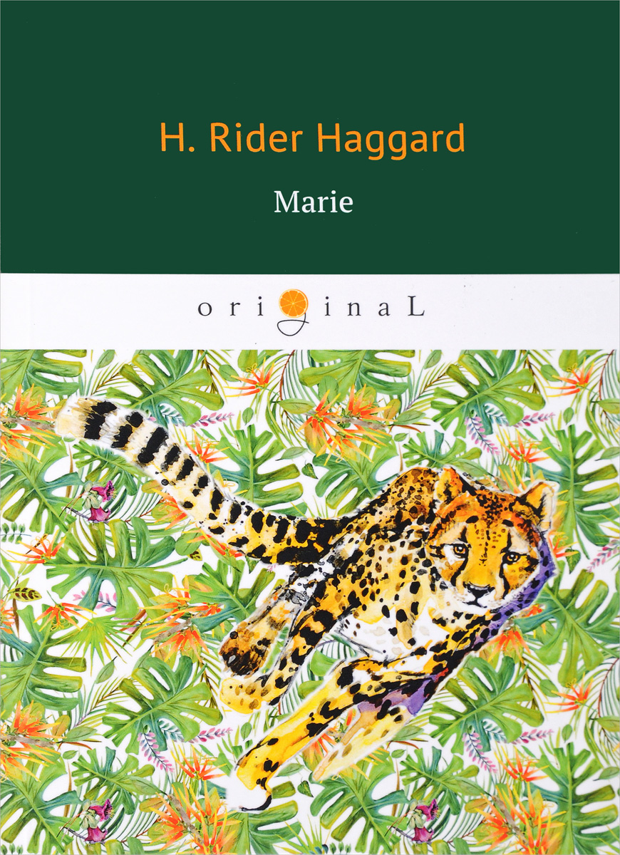 Haggard Henry Rider Marie ISBN: 978-5-521-06434-2 godwin francis the strange voyage and adventures of domingo gonsales to the world in the moon
