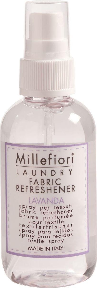 Аромат для тканей Millefiori Milano Лаванда / Lavanda, 75 мл сменный флакон для диффузора millefiori milano ягодный восторг berry delight 250 мл