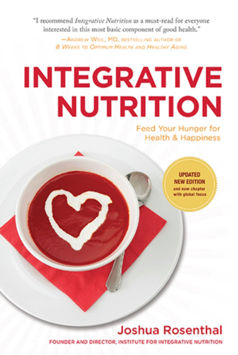 Integrative Nutrition (Third Edition): Feed Your Hunger for Health and Happiness цена