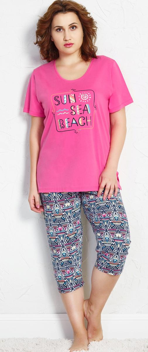 Комплект домашний женский Vienetta's Secret Sun Sea Beach, цвет: темно-розовый. 710026 6275. Размер 4XL (56) adjustable rattan sun lounger patio garden beach lounger transport by sea