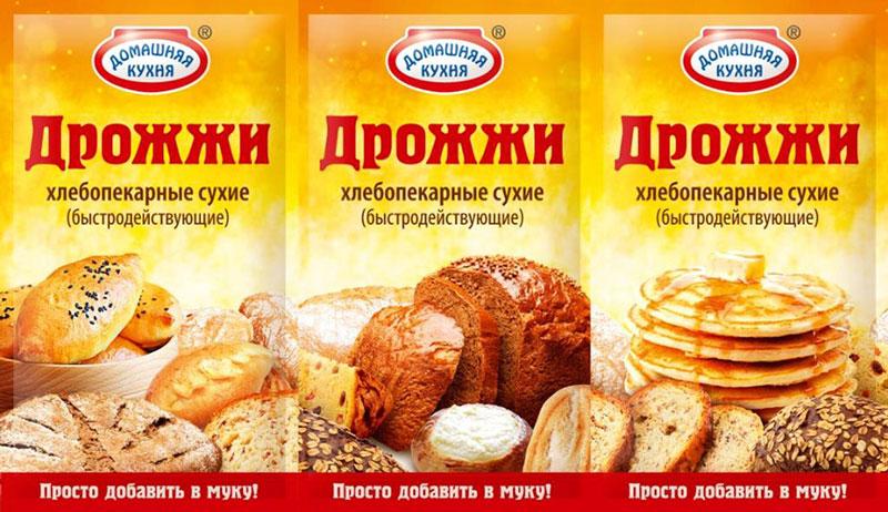 Домашняя кухня Дрожжи сухие, 3 пакетика по 12 г2733Быстрее поднимают тесто при дозировке в 4–5 раз меньше прессованных дрожжей. Идеально применимы для домашней выпечки хлеба, сдобных булочек, пирожков, изделий из слоёного дрожжевого теста, приготовления пиццы, блинов и традиционных русских напитков. Дрожжи экономичны в использовании, обеспечивают высокий подъем в печи. Обеспечивают облегчение замеса теста и улучшение внешнего вида готовой продукции.