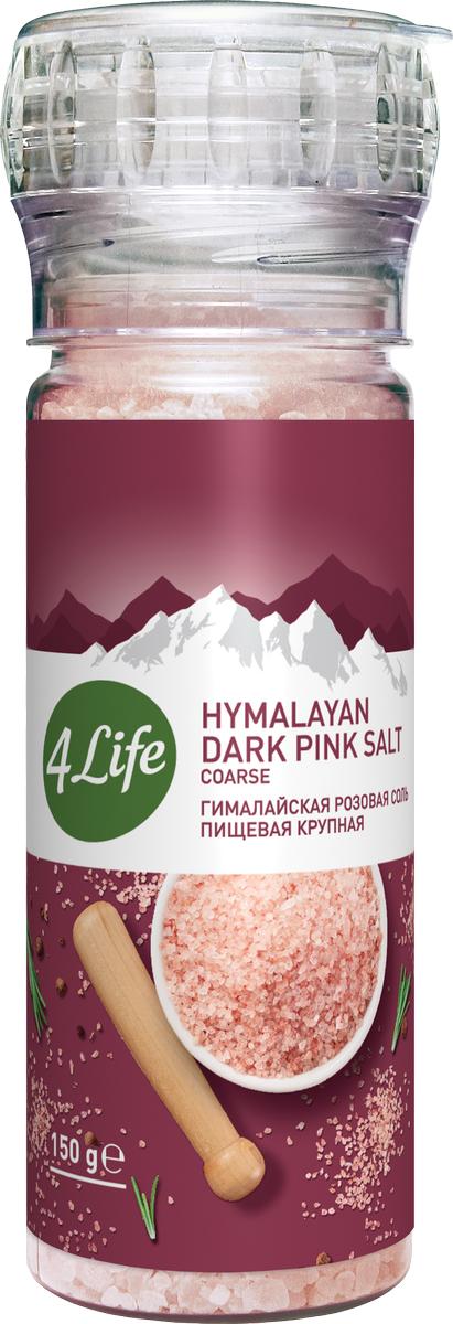 4Life соль гималайская розовая крупная в мельнице, 150 г 4life соль морская крупная йодированная в мельнице 165 г