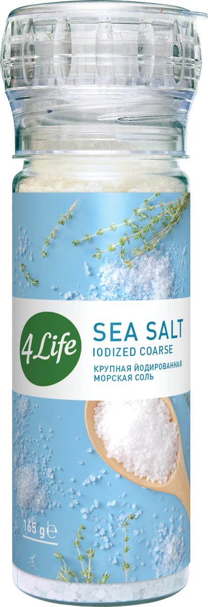 4Life соль морская крупная йодированная в мельнице, 165 г 4life органические 4 х зерновые хлопья 400 г