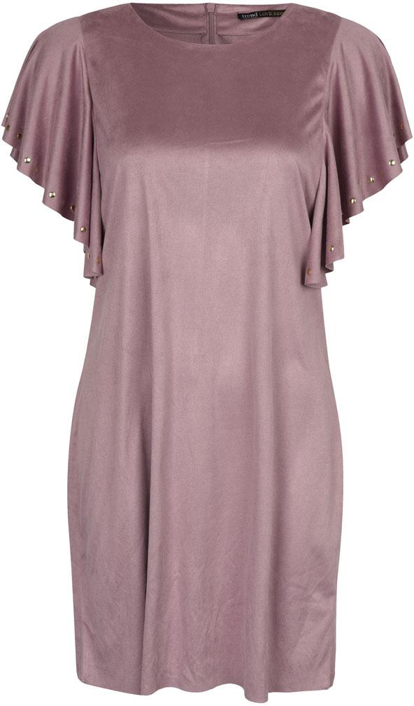 Платье Love Republic, цвет: сиреневый. 8152119546. Размер 448152119546Платье от Love Republic выполнено из высококачественного материала. Модель приталенного кроя с короткими летящими рукавами на спинке застегивается на потайную молнию.