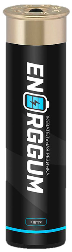 Жевательная резинка Energgum разработан для любителей компьютерных игр и киберспортсменов. Повышает концентрацию внимания, улучшает реакцию и координацию движений, повышает работоспособность. ENERGGUM помогает побеждать!Первый биохакинг-продукт для геймеров - это ваше преимущество над соперником! Действует через 3 минуты в течении 3-4 часов. В 1 патроне 5 жевательных резинок.Рекомендуется употреблять не более двух жевательных резинок в сутки. Не рекомендуется употребление детьми в возрасте до 18 лет, при беременности и кормлении грудью, а также лицами, страдающими повышенной нервной возбудимостью, бессонницей, артериальной гипертензией. Содержит подсластители. При чрезмерном употреблении может оказывать слабительное действие.