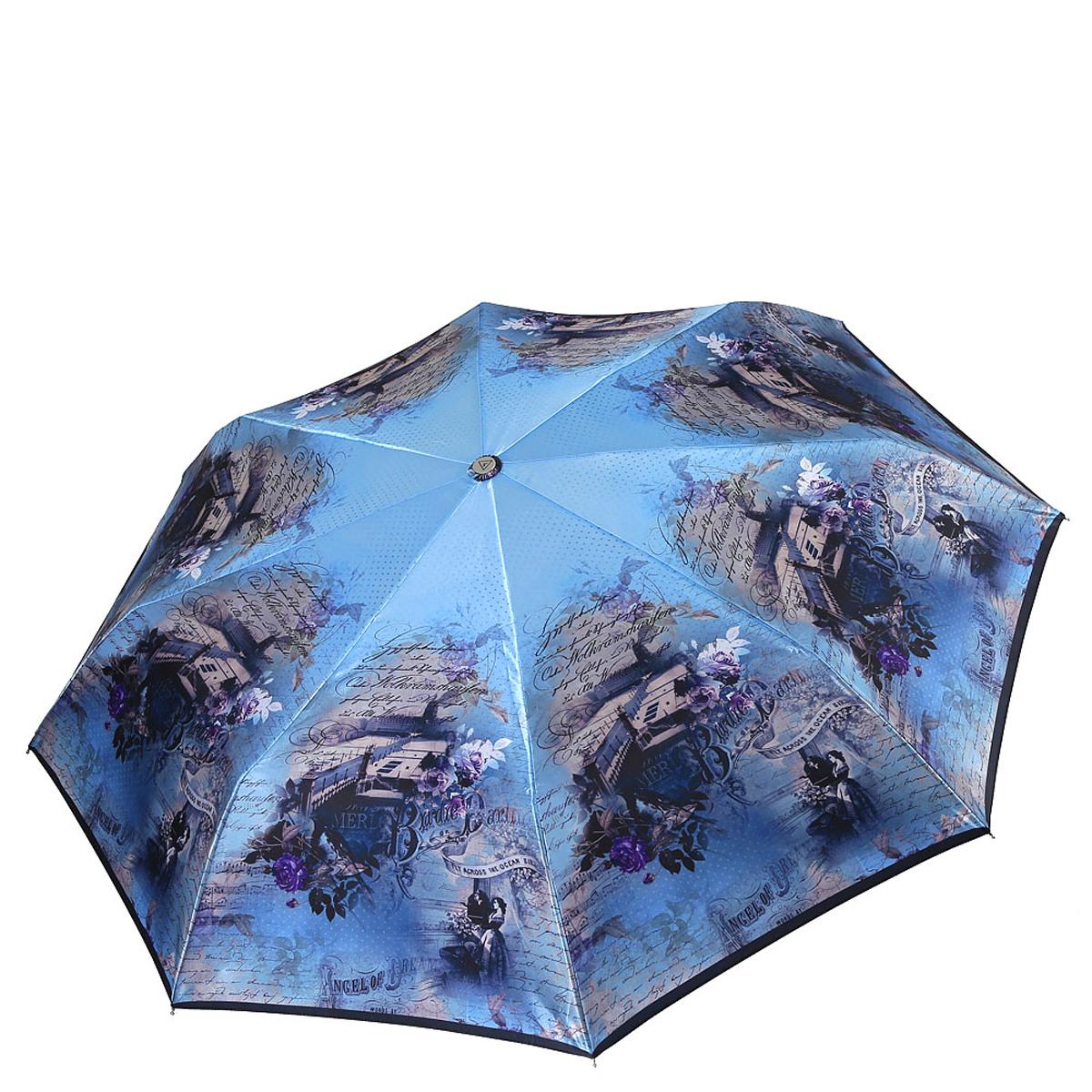 Зонт женский Fabretti, автомат, 3 сложения. L-18110-3