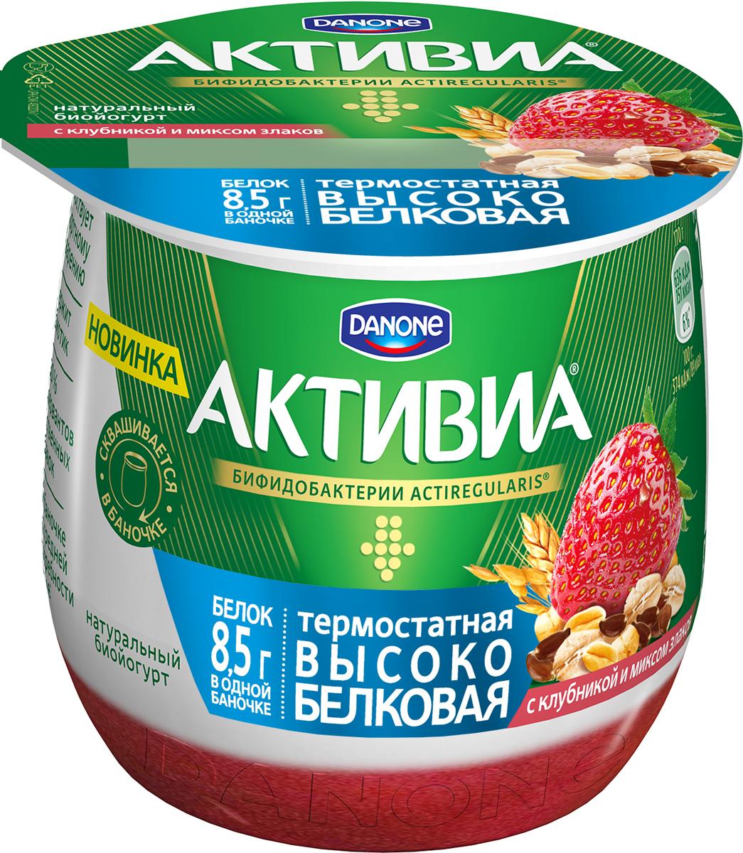 Активиа Высокобелковая, Биойогурт Клубника и Злаки, термостатный, 2,4%, 170 г danone биойогурт густой термостатный 1 5