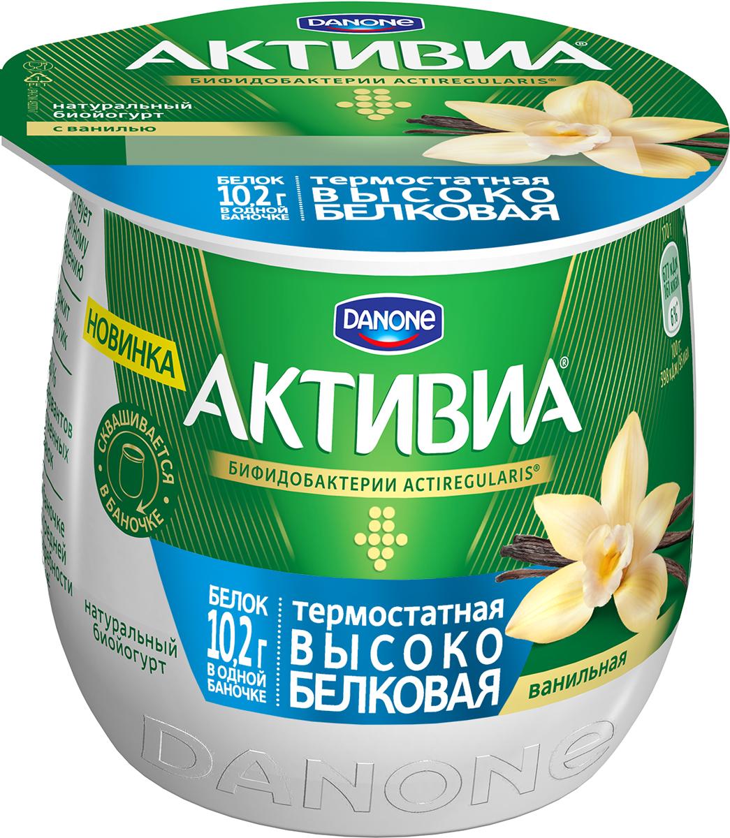 Активиа Высокобелковая Биойогурт Ваниль, термостатный, 3%, 170 г delphi оливки фаршированные сушеными томатами в рассоле 350 г