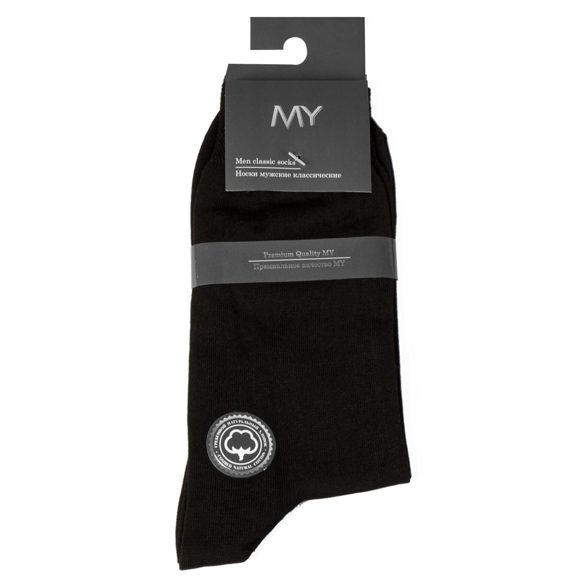 Носки мужские Mirey, цвет: черный. MSC 004. Размер (41/43)MSC 004Классические мужские носки от Mirey выполнены из мерсеризованного хлопка. Усиленный мысок и пятка, комфортная двойная резинка сетка, плоский шов.