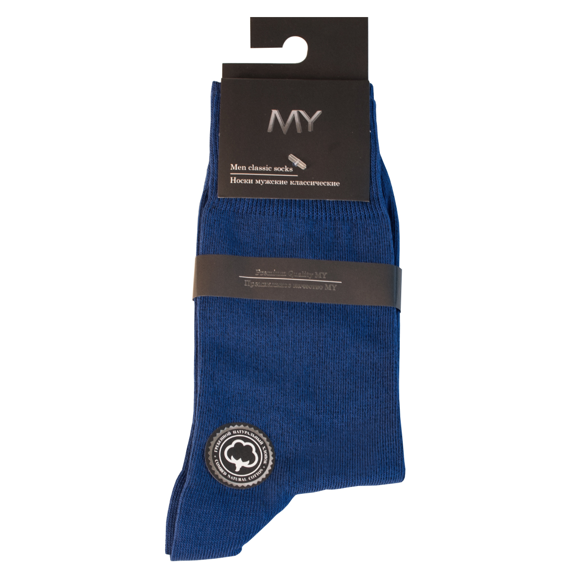 Носки мужские Mirey, цвет: темно-синий. MSC 004. Размер (41/43)MSC 004Классические мужские носки от Mirey выполнены из мерсеризованного хлопка. Усиленный мысок и пятка, комфортная двойная резинка сетка, плоский шов.