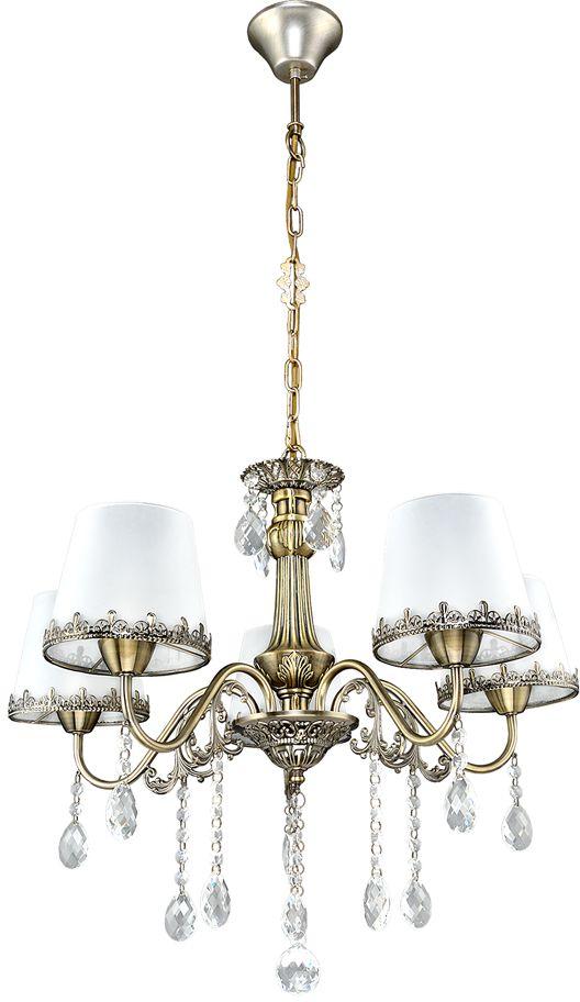 Люстра Максисвет Классика, 5 х E14, 60W. 2-4262-5-AB E142-4262-5-AB E14Основное достоинство светильников выполненных в классическом стиле –это использование натуральных материалов и естественных цветов.Каркас светильника выполнен в цвете античной бронзы.