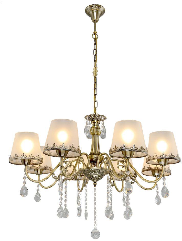 Люстра Максисвет Классика, 8 х E14, 60W. 2-4262-8-AB E142-4262-8-AB E14Основное достоинство светильников выполненных в классическом стиле –это использование натуральных материалов и естественных цветов.Каркас светильника выполнен в цвете античной бронзы.