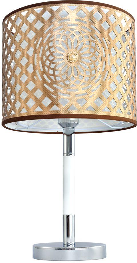 Лампа настольная Максисвет Текстил, 1 х E27, 12W. 5-6507-1-CR+WH E275-6507-1-CR+WH E27Новая серия 6507 коллекции Текстиль в стиле Фьюжн объединяет в себе классическое и восточное направление.В серию вошли потолочная и подвесная люстры, торшер, настольная лампа и светодиодная бра.Особенности светильников этой серии:- двойной абажур- лазерная вырубка на внешнем текстильном абажуре- орнамент дополнен украшением в виде жемчужины в золотой оправе.Светильники распространяют мягкий приглушенный свет. При желании увеличить яркость светильника можно использовать более мощные светодиодные лампы.