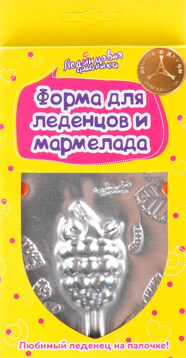 Форма для леденцов Леденцовая фабрика Малинка, 9,5 х 9,5 см0008С помощью формы Леденцовая фабрика Малинка вы сможете сделать разнообразные леденцы и шоколадкисвоими руками, используя натуральные продукты: сахар, воду, сок и готовый шоколад. Изделие выполнено из пищевого алюминия. Форма удобна в использовании и оснащена пластиковыми ножками. В комплект входят 10 палочек для леденцов, выполненных из бамбука и инструкция по применению. Детская тематика формочек направлена на воспитание в детях доброго отношения к окружающему миру. Размер формы: 9,5 х 9,5 х 0,7 см.Размер готового леденца: 3,2 х 5,3 х 0,6 см.Длина палочки: 15 см.Уважаемые клиенты! Обращаем ваше внимание на то, что упаковка может иметь несколько видов дизайна.Поставка осуществляется в зависимости от наличия на складе.