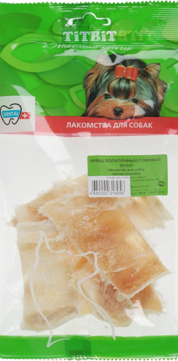 Лакомство для собак Titbit, хрящ лопаточный говяжий, 65 г