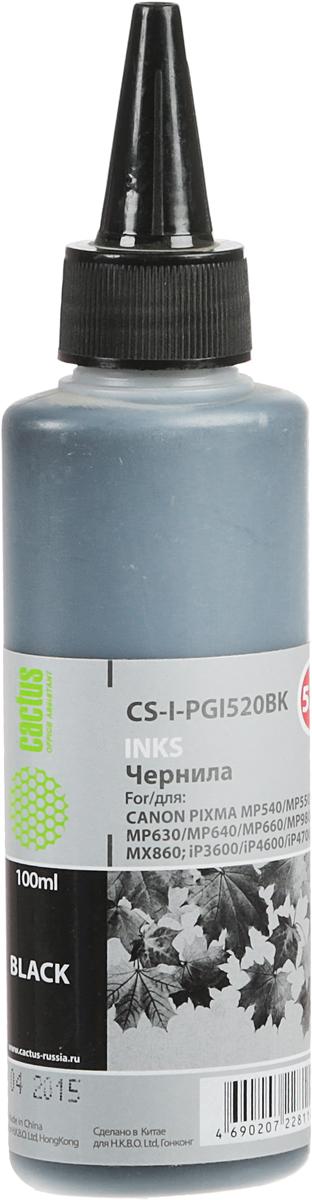 Cactus CS-I-PGI520BK, Black чернила для Canon Pixma MP540/MP550/MP620/MP630/MP640 струйный картридж cactus cs cli521c m y цветной для canon pixma mp540 mp550 mp620 mp630