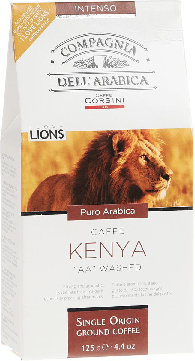 Compagnia DellArabica Kenya AA Washed молотый кофе, 125 г (вакуумная упаковка)8001684903719Compagnia DellArabica Kenya AA Washed - элитный высокогорный сорт 100% арабики, считающийся поистине взрослым кофе. Это напиток с ярко выраженной кислинкой, проникающей терпкостью, интенсивным привкусом и освежающим бодрящим действием.Чтобы насладиться неповторимым вкусом молотого кофе от Compagnia DellArabica, вы можете приготовить его любым известным вам способом, даже просто залив кипятком в чашке! Уважаемые клиенты! Обращаем ваше внимание на то, что упаковка может иметь несколько видов дизайна. Поставка осуществляется в зависимости от наличия на складе. Кофе: мифы и факты. Статья OZON Гид