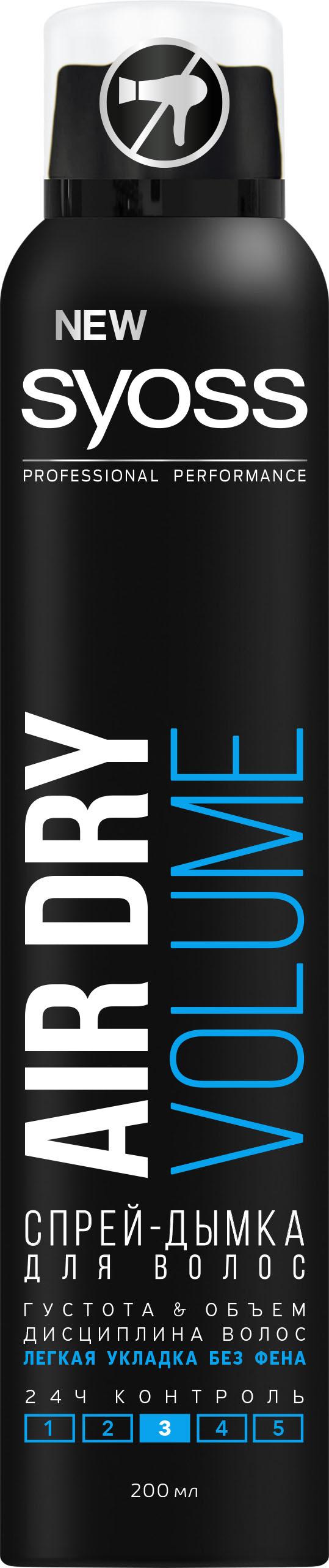 Syoss Air Dry Volume Густота & Объем спрей-дымка для волос2241966ГУСТОТА & ОБЪЕМ ДИСЦИПЛИНА ВОЛОС ЛЕГКАЯ УКЛАДКА БЕЗ ФЕНА 24 ЧАСА КОНТРОЛЬВоздушный объем и эластичность волос под контролем на 24 часа Без «пушащихся» волос Без липкого эффекта Естественная подвижность волос Легко удаляется при расчесывании