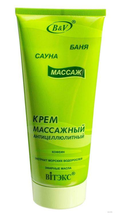 Витэкс Крем массажный антицеллюлитный, 200 млV-11543Линия: Баня, сауна, массажАнтицеллюлитный комплекс крема (кофеин, красный перец, эфирные масла лимона, мяты,розмарина, пихты, морские водоросли и экстрапон грейпфрута) улучшает кровообращение вглубоких слоях кожи во время массажа, способствует выведению излишков воды из проблемныхзон, делает кожу ровной и гладкой. Предотвращает образование новых жировых отложений.200 мл Уважаемые клиенты! Обращаем ваше внимание на то, что упаковка может иметь несколько видов дизайна.Поставка осуществляется в зависимости от наличия на складе.