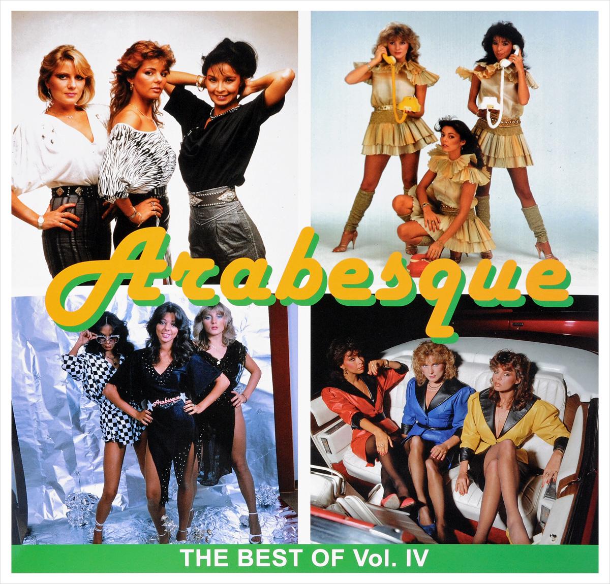Arabesque Arabesque. The Best Of Vol.IV (LP) arabesque – the best of vol ii lp