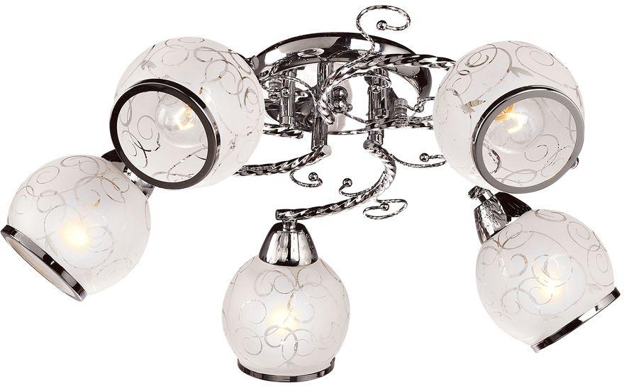 Люстра Максисвет Универсал, 5 х E14, 60W. 1-1063-5-CR E141-1063-5-CR E14В коллекции «Универсал» каждый сможет найти светильник на свой вкус и для любогопомещения: потолочные или подвесные люстры, с круглыми или квадратнымистеклянными плафонами, в форме фонариков или цветов.Разнообразные виды люстр и бра собраны в этой универсальной коллекции. Здесьпредставлены элегантные классические люстры, подвесы с плафонами из матового ипрозрачного стекла в стиле модерн, светильники с элементами ковки, текстильнымиабажурами и хрустальными декоративными элементами.Модели в коллекции «Универсал» объединяет демократичная цена, которая делаетразные по стилистике светильники одинаково доступными каждому покупателю.