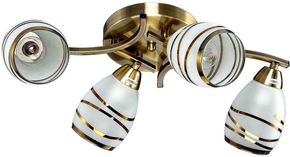 Люстра Максисвет Универсал, 4 х E14, 60W. 1-8666-4-AB E141-8666-4-AB E14В коллекции «Универсал» каждый сможет найти светильник на свой вкус и для любогопомещения: потолочные или подвесные люстры, с круглыми или квадратнымистеклянными плафонами, в форме фонариков или цветов.Разнообразные виды люстр и бра собраны в этой универсальной коллекции. Здесьпредставлены элегантные классические люстры, подвесы с плафонами из матового ипрозрачного стекла в стиле модерн, светильники с элементами ковки, текстильнымиабажурами и хрустальными декоративными элементами.Модели в коллекции «Универсал» объединяет демократичная цена, которая делаетразные по стилистике светильники одинаково доступными каждому покупателю.