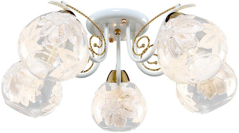 Люстра Максисвет Универсал, 5 х E27, 60W. 1-8690-5-WH+FG E271-8690-5-WH+FG E27В коллекции «Универсал» каждый сможет найти светильник на свой вкус и для любогопомещения: потолочные или подвесные люстры, с круглыми или квадратнымистеклянными плафонами, в форме фонариков или цветов.Разнообразные виды люстр и бра собраны в этой универсальной коллекции. Здесьпредставлены элегантные классические люстры, подвесы с плафонами из матового ипрозрачного стекла в стиле модерн, светильники с элементами ковки, текстильнымиабажурами и хрустальными декоративными элементами.Модели в коллекции «Универсал» объединяет демократичная цена, которая делаетразные по стилистике светильники одинаково доступными каждому покупателю.