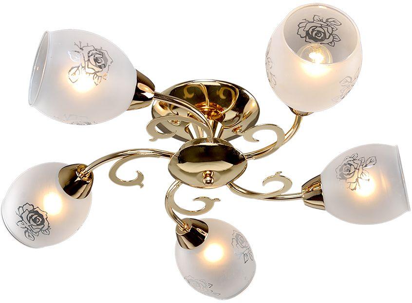 Люстра Максисвет Универсал, 5 х E14, 40W. 1-9037-5-FG E141-9037-5-FG E14В коллекции «Универсал» каждый сможет найти светильник на свой вкус и для любогопомещения: потолочные или подвесные люстры, с круглыми или квадратнымистеклянными плафонами, в форме фонариков или цветов.Разнообразные виды люстр и бра собраны в этой универсальной коллекции. Здесьпредставлены элегантные классические люстры, подвесы с плафонами из матового ипрозрачного стекла в стиле модерн, светильники с элементами ковки, текстильнымиабажурами и хрустальными декоративными элементами.Модели в коллекции «Универсал» объединяет демократичная цена, которая делаетразные по стилистике светильники одинаково доступными каждому покупателю.