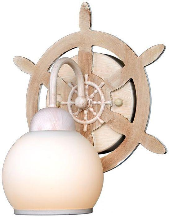 Бра Максисвет Еврокаркасы, 1 х E27, 60W. 3-3310-1-DGRY E273-3310-1-DGRY E27Коллекция «Еврокаркасы» – это стильные светильники европейского дизайна, которые идеально впишутся в современные интерьеры. Лаконичные формы воплощены в матовом, граненом и тонированном стекле, которое обрамляют каркасы насыщенных темно-коричневых, кофейных цветов, цвета античной бронзы и, конечно, цвета дерева венге. Наши светильники ориентированы на массовый спрос, так как идеально подходят для небольших по площади комнат с высотой потолка 2,50 – 2,70 м и гармонично сочетаются с корпусной мебелью широко распространенного цвета венге.