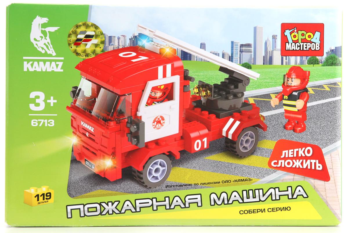 Город мастеров Конструктор Пожарная машина, Конструкторы  - купить со скидкой