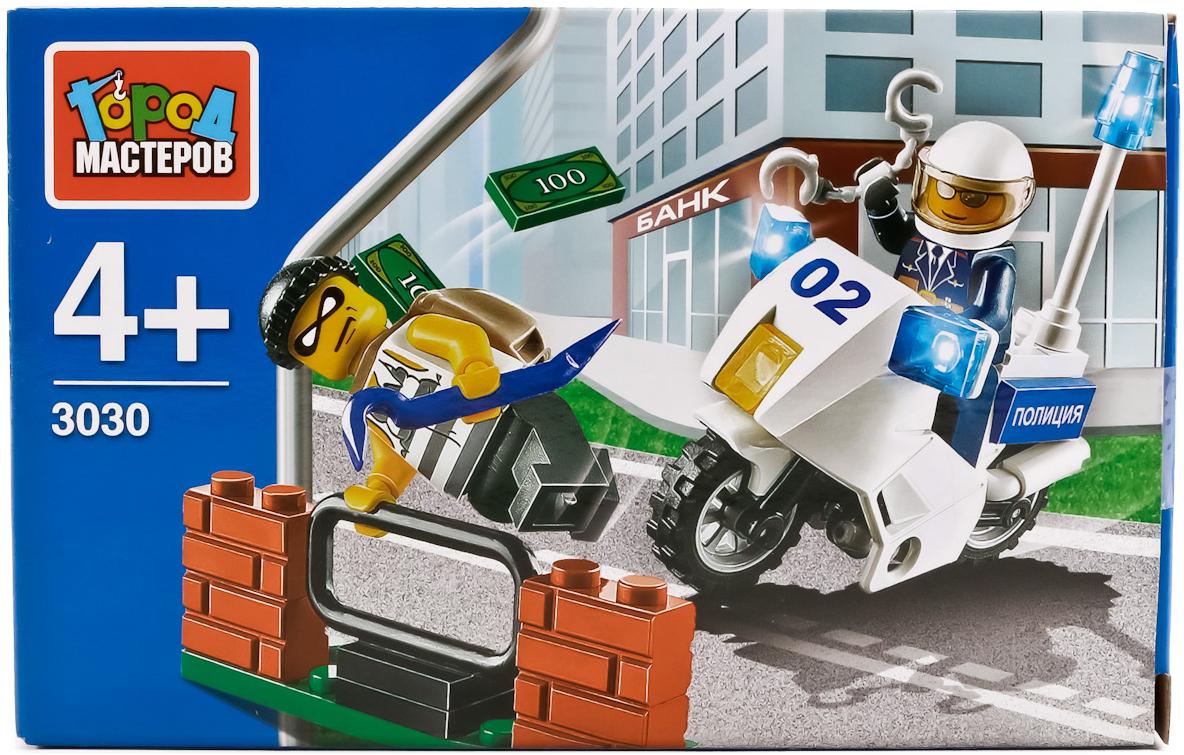 Город мастеров Конструктор Полиция погоня с фигурками BL-3030-R конструктор город мастеров стройка с фигурками