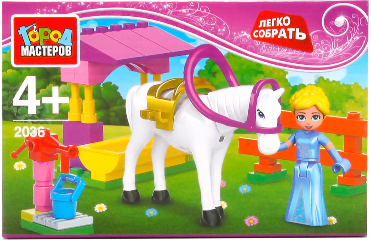 Город мастеров Конструктор Принцесса с лошадкой с фигуркой, Конструкторы  - купить со скидкой
